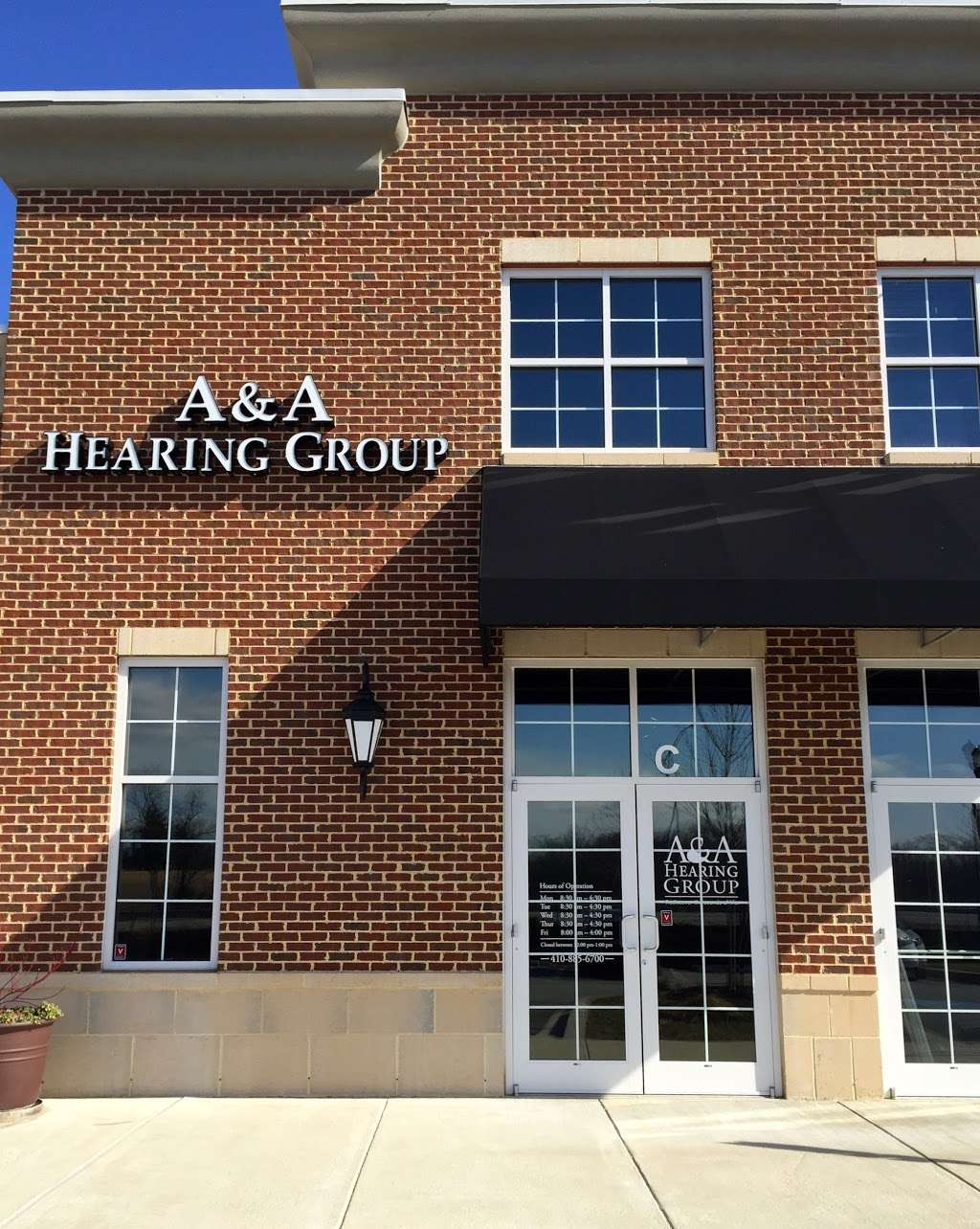 Live Better Hearing at Elkridge - doctor  | Photo 3 of 10 | Address: 6020 Meadowridge Center Dr, Elkridge, MD 21075, USA | Phone: (410) 885-6700