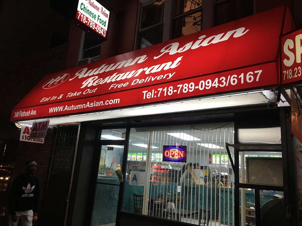 Autumn Asian - restaurant  | Photo 7 of 7 | Address: 349 Flatbush Ave, Brooklyn, NY 11238, USA | Phone: (718) 789-0943