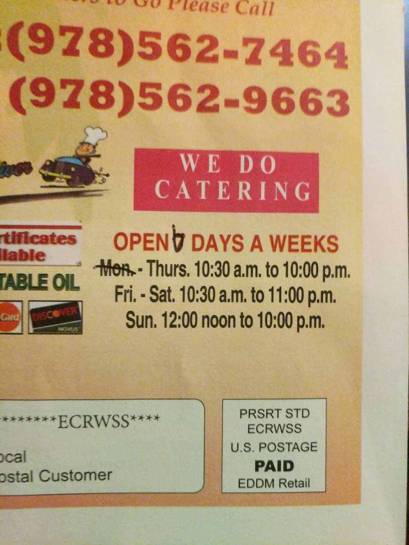 China Garden - restaurant  | Photo 6 of 7 | Address: 439 Main St, Hudson, MA 01749, USA | Phone: (978) 562-9663