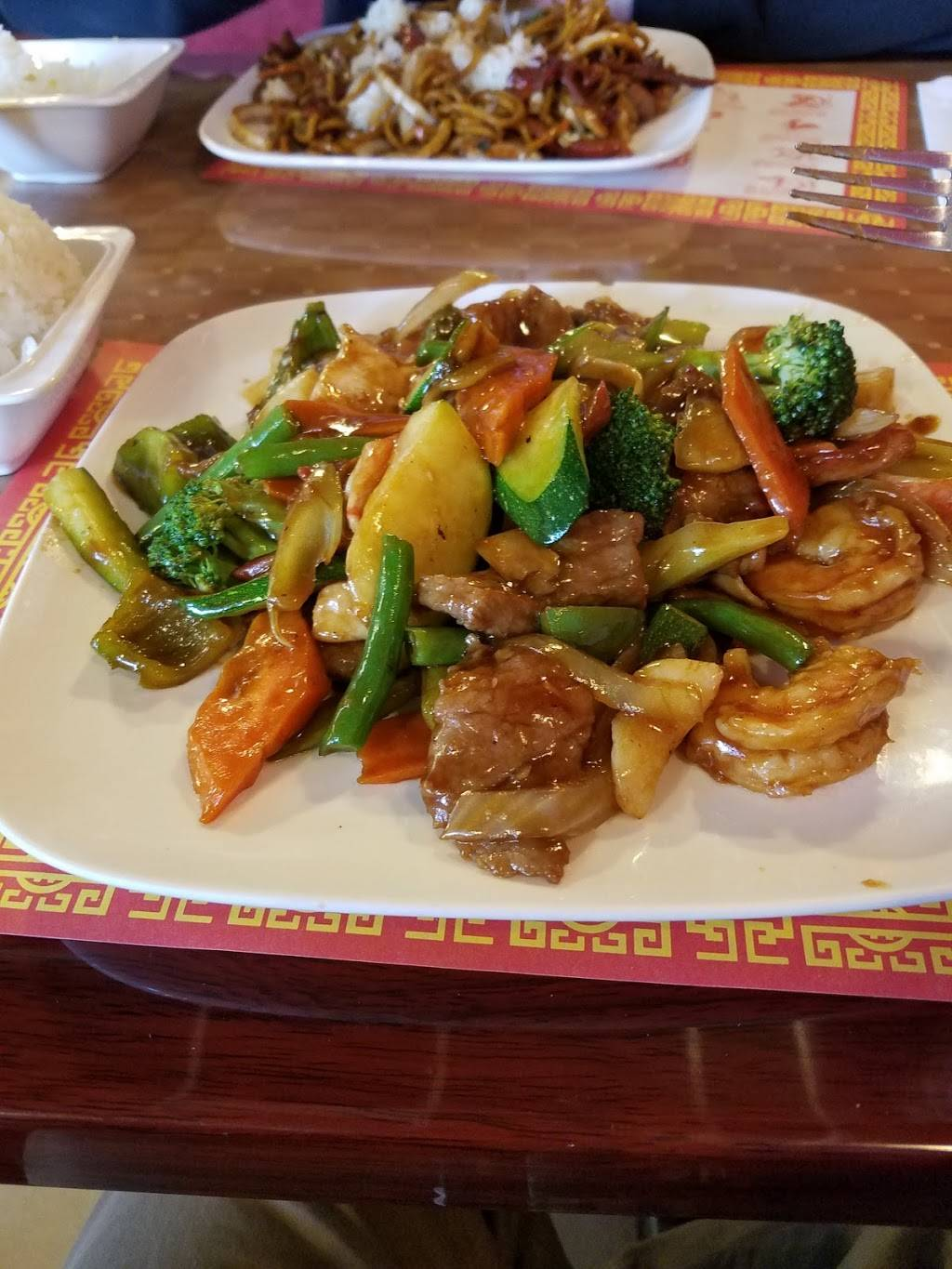China Uno - restaurant  | Photo 1 of 7 | Address: 308 Village Walk Dr, Holly Springs, NC 27540, USA | Phone: (919) 557-9888