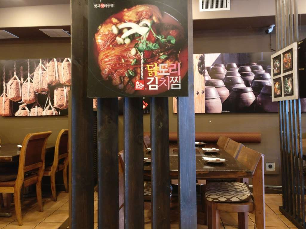 Han Sang - restaurant  | Photo 10 of 10 | Address: 520 Bergen Blvd, Palisades Park, NJ 07650, USA | Phone: (201) 592-1770