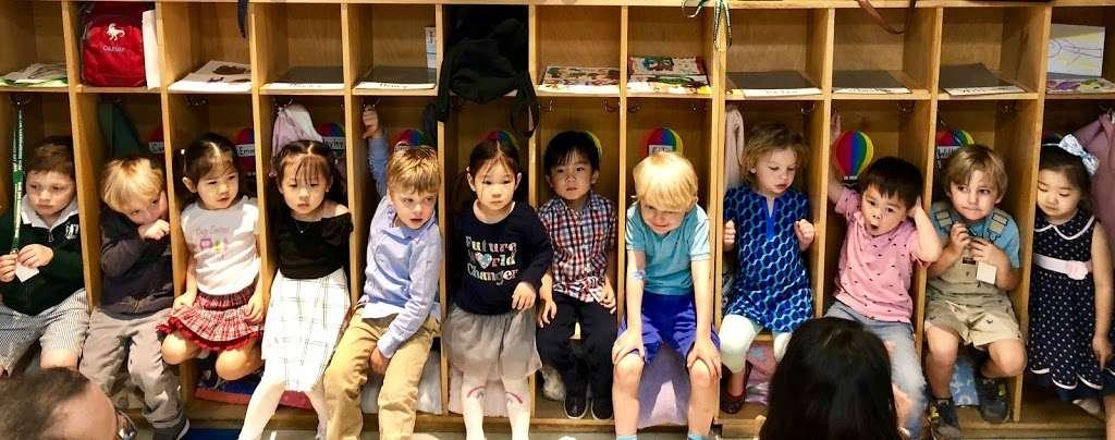 Park Childrens Day School - school  | Photo 3 of 3 | Address: 4 W 76th St, New York, NY 10023, USA | Phone: (212) 288-3247