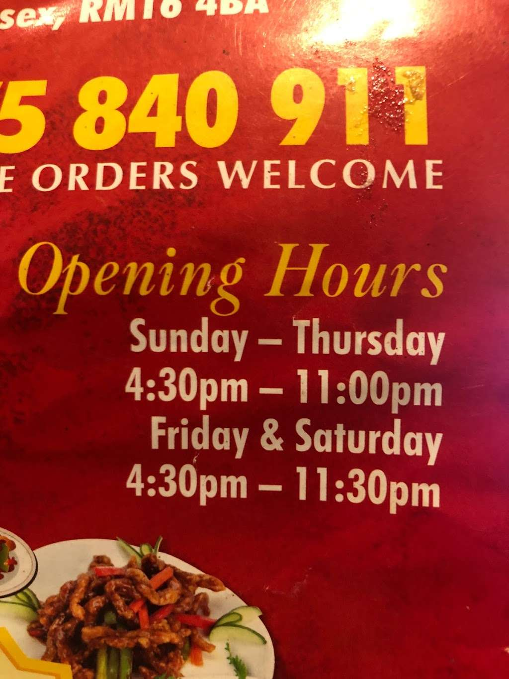 Hing Long - meal takeaway  | Photo 2 of 6 | Address: 113 River View, Thurrock, Grays RM16 4BA, UK | Phone: 01375 840911
