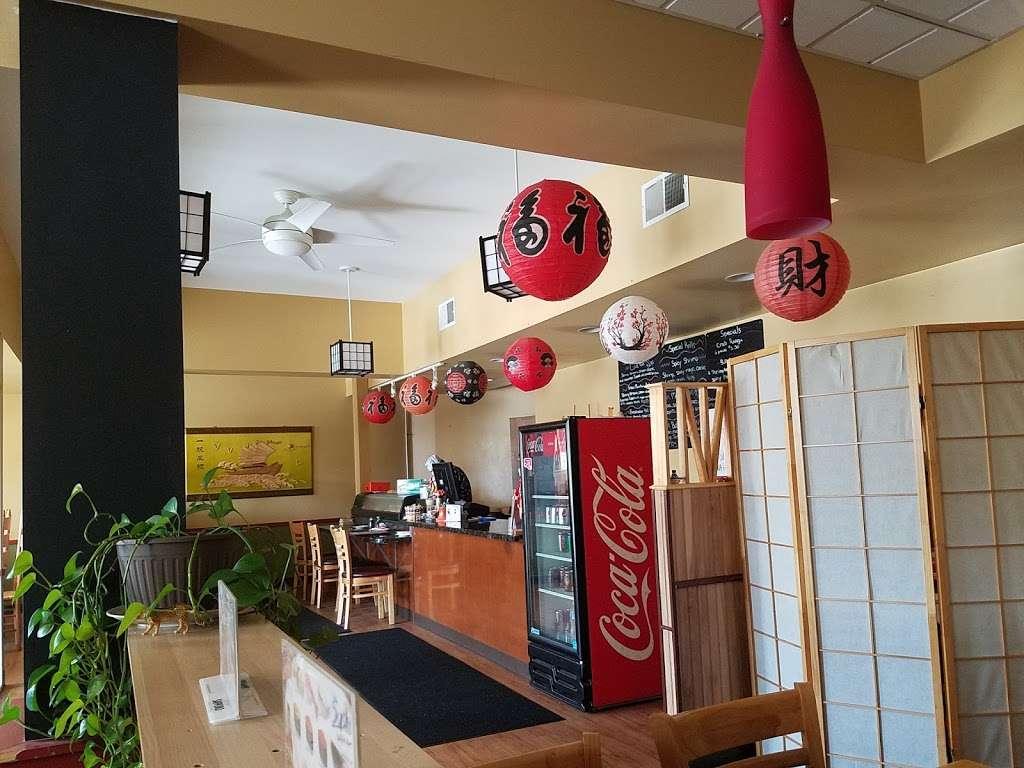 Little Tokyo - restaurant  | Photo 5 of 10 | Address: 425 Upton Dr, St Joseph, MI 49085, USA | Phone: (269) 982-0806