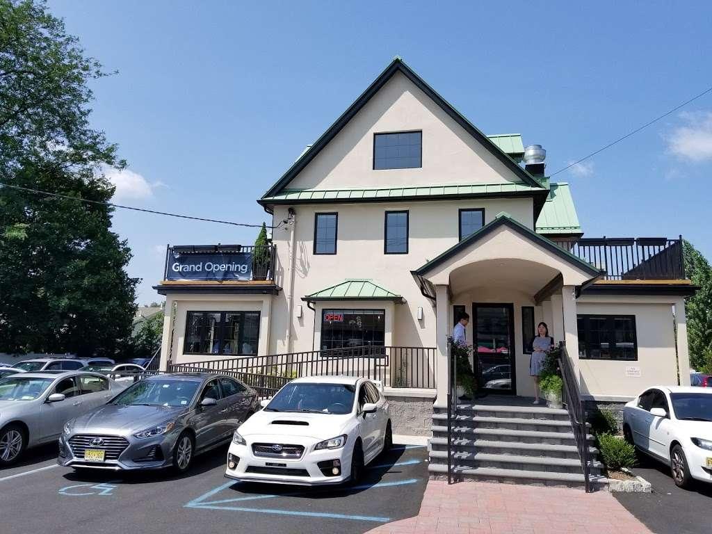 Madang - restaurant  | Photo 3 of 10 | Address: 11 Sylvan Ave, Englewood Cliffs, NJ 07632, USA | Phone: (201) 345-0888