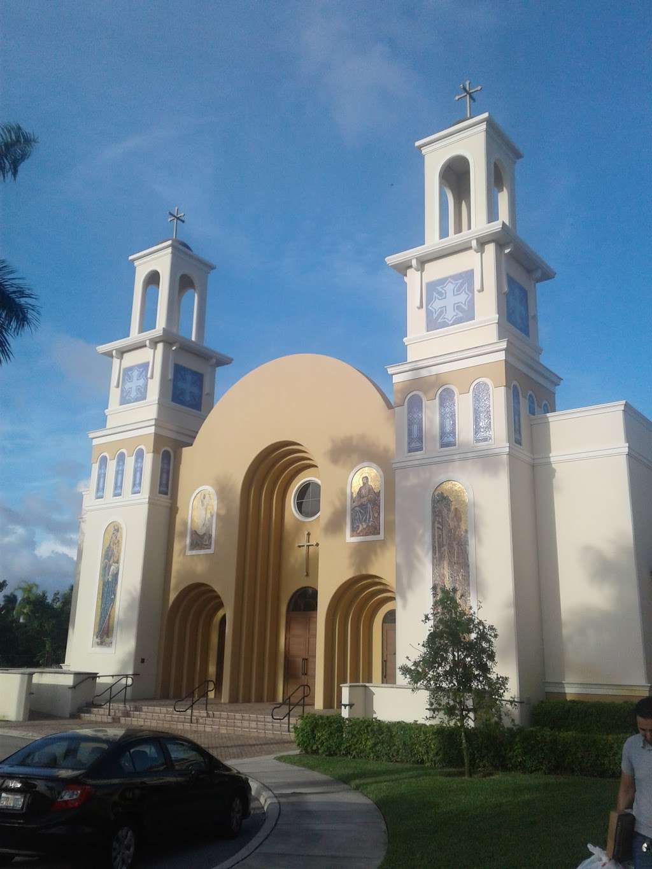 St Mary Coptic Orthodox Church - church  | Photo 4 of 10 | Address: 15450 Lyons Rd, Delray Beach, FL 33484, USA | Phone: (561) 870-5004