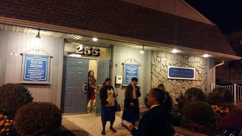 Kingdom Hall of Jehovahs Witnesses - church  | Photo 4 of 9 | Address: 255 Goodwin St, Perth Amboy, NJ 08861, USA | Phone: (732) 442-9080