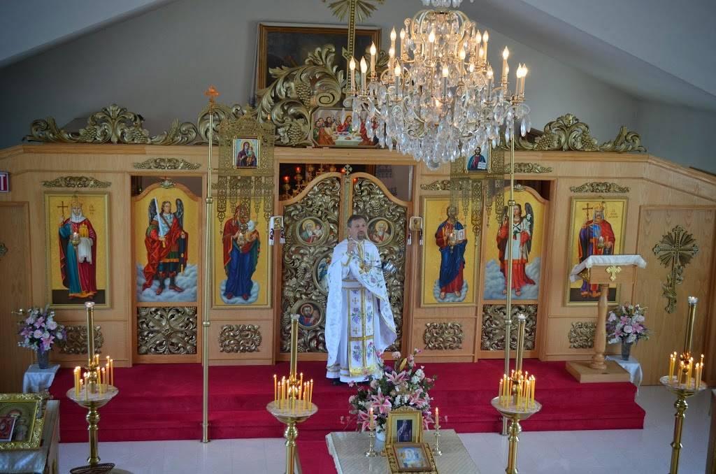 Holy Trinity Ukrainian Orthodox Church - church    Photo 1 of 9   Address: 200 Como Park Blvd, Cheektowaga, NY 14227, USA   Phone: (716) 684-0738