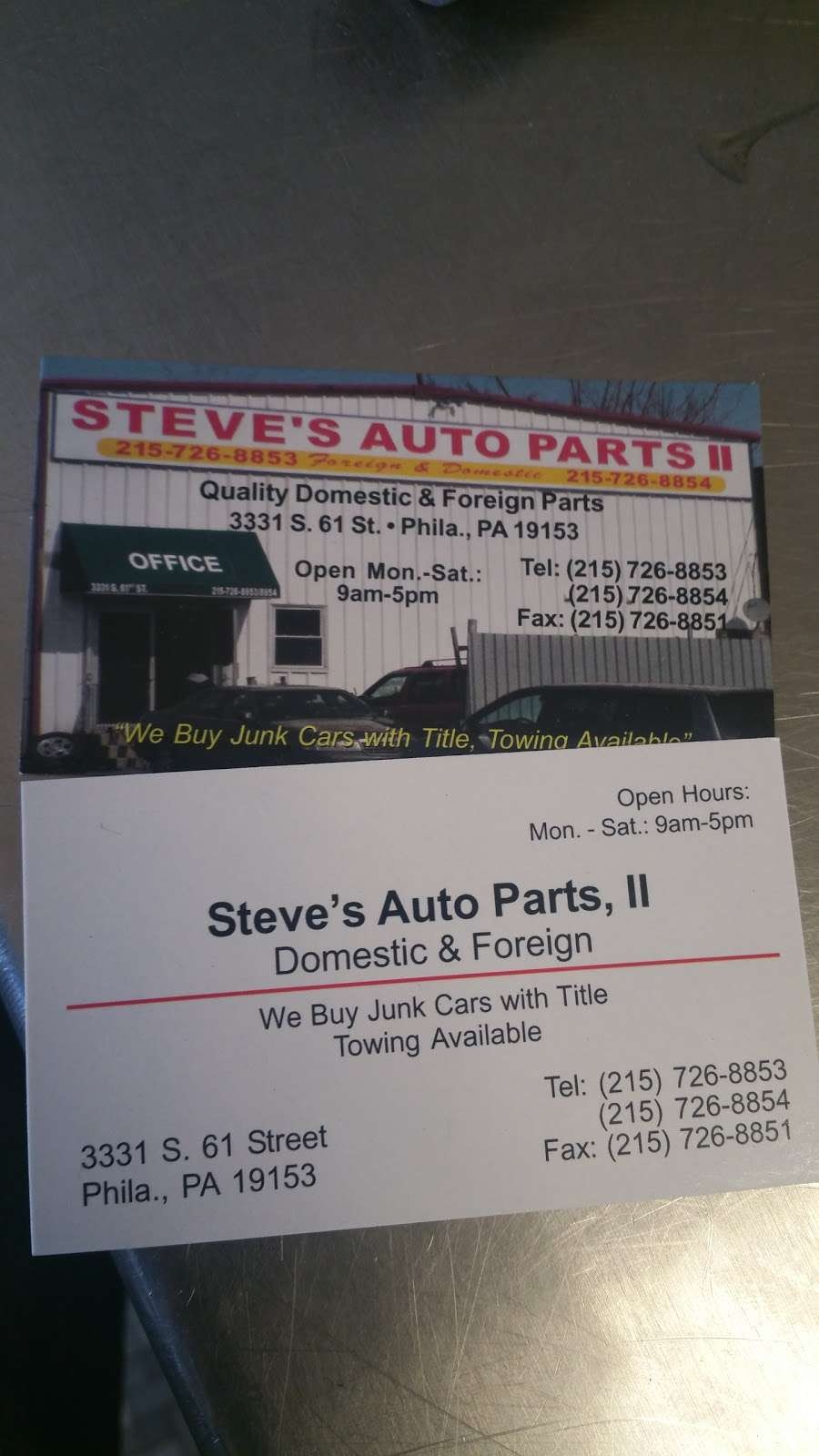 Steves Auto Parts II - car repair  | Photo 10 of 10 | Address: 3331 S 61st St, Philadelphia, PA 19153, USA | Phone: (215) 726-8853