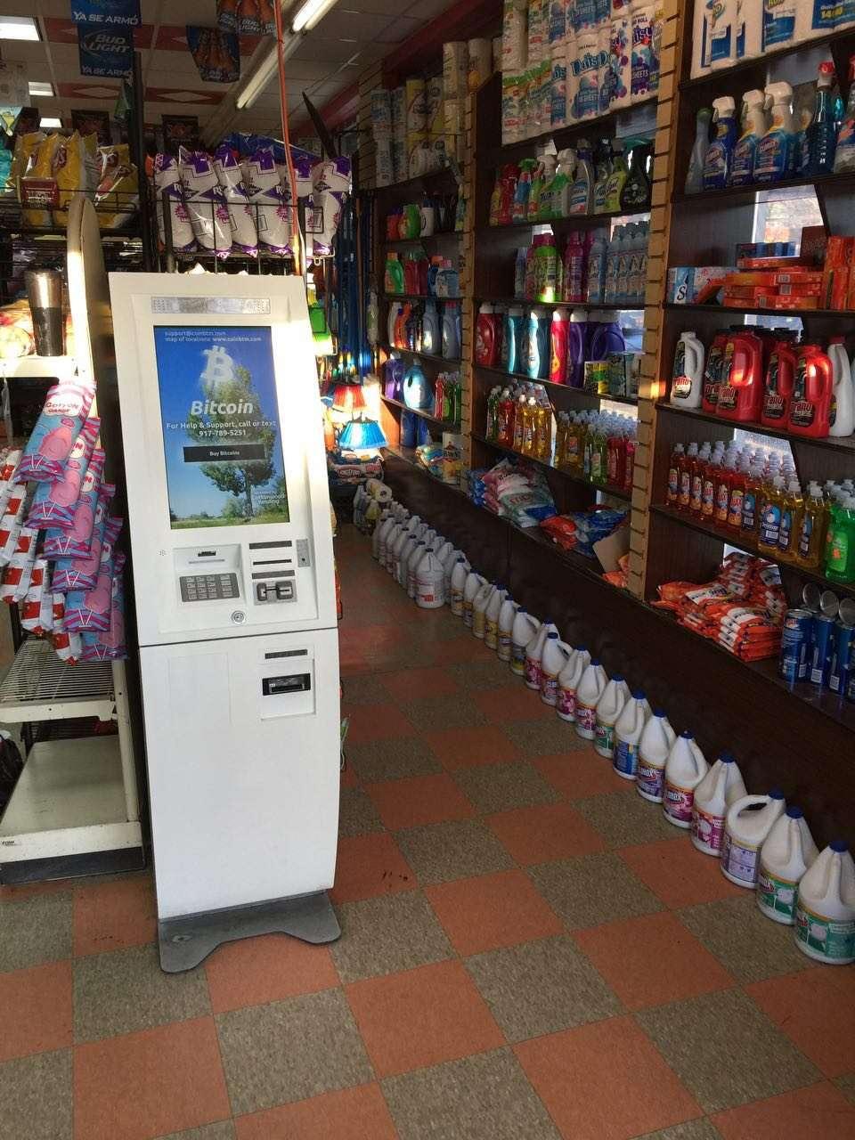 CoinBTM - Bitcoin ATM - atm  | Photo 5 of 7 | Address: 5401 Flatlands Ave, Brooklyn, NY 11234, USA | Phone: (917) 789-5251