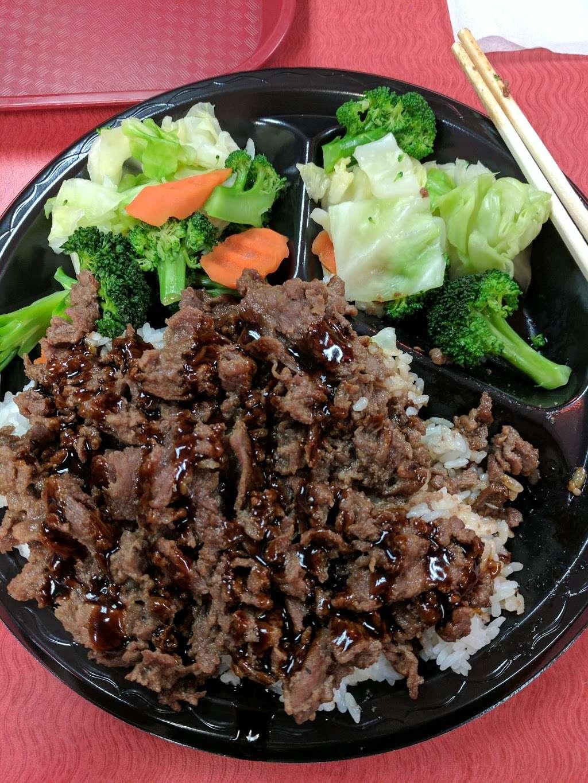 Kogi Teriyaki - restaurant  | Photo 8 of 10 | Address: 7801 Telegraph Rd #Q, Montebello, CA 90640, USA | Phone: (323) 888-0603