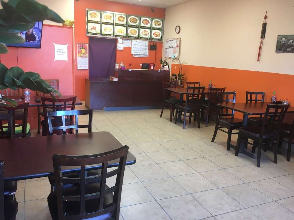 China One - meal delivery  | Photo 9 of 10 | Address: 2919 Barker Cypress Road #L, Houston, TX 77084, USA | Phone: (281) 829-3338