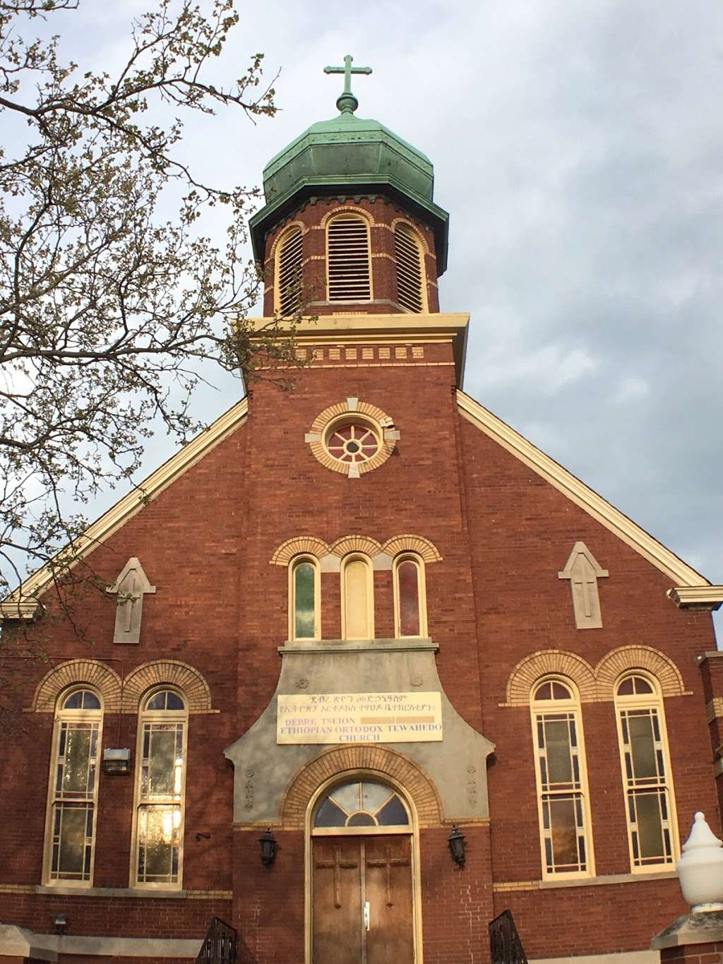 Ethiopian Orthodox Church - church  | Photo 2 of 10 | Address: 9801 S Commercial Ave, Chicago, IL 60617, USA