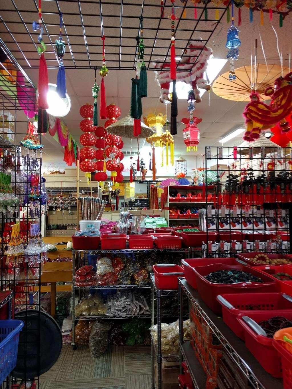 Mulan Asian Market - clothing store  | Photo 6 of 10 | Address: 6865 Harwin Dr B, Houston, TX 77036, USA | Phone: (713) 922-8216