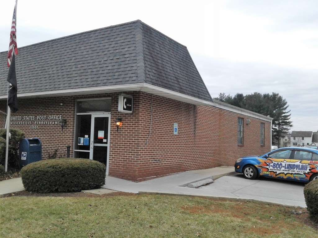 United States Postal Service - post office  | Photo 1 of 4 | Address: 431 N George St, Millersville, PA 17551, USA | Phone: (800) 275-8777