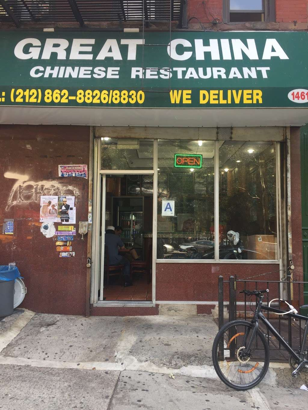 Great China - restaurant  | Photo 2 of 7 | Address: 1461 Amsterdam Ave, New York, NY 10027, USA | Phone: (212) 862-8826
