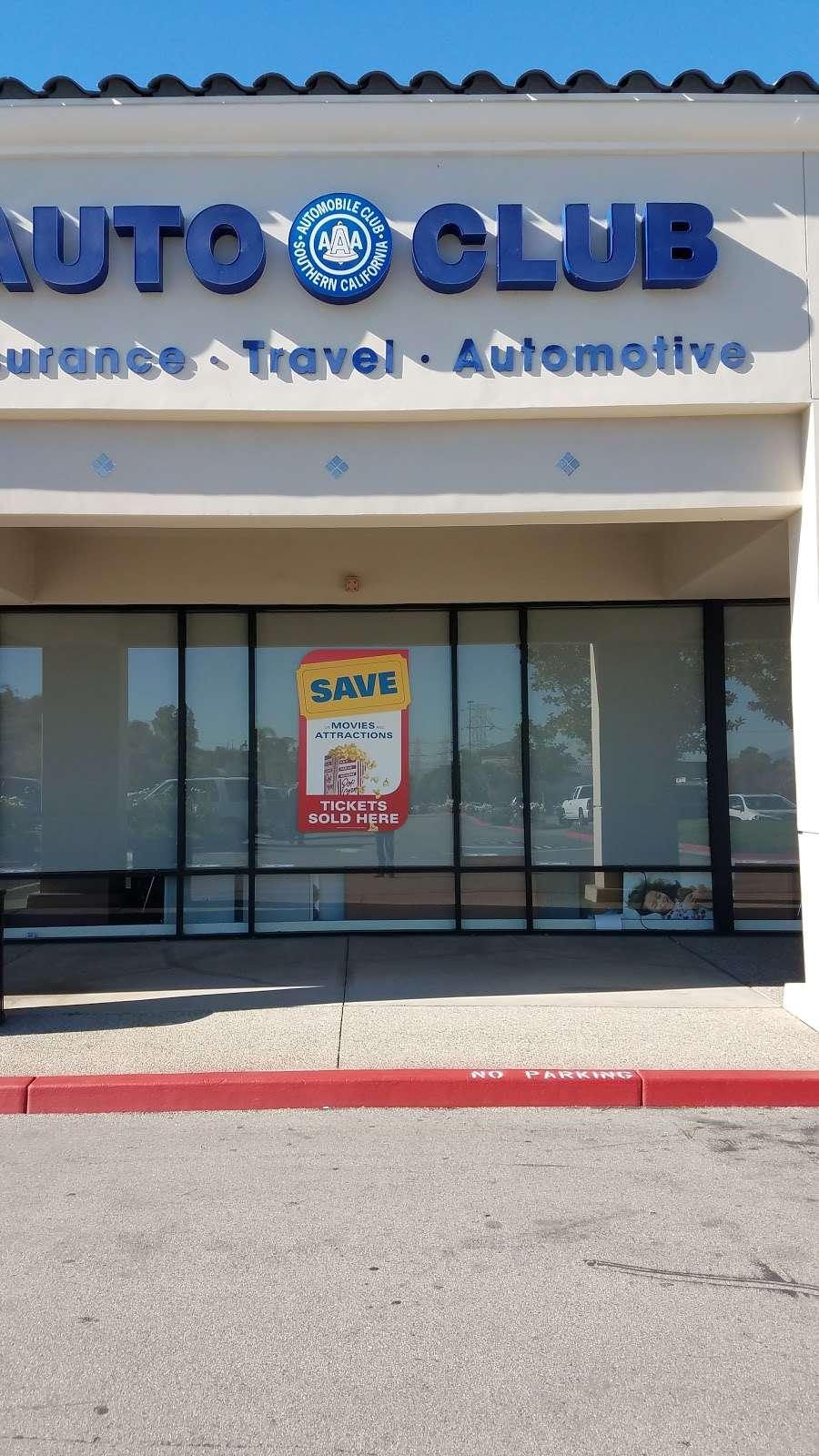 AAA - Automobile Club of Southern California - insurance agency  | Photo 6 of 7 | Address: 1405 N Montebello Blvd, Montebello, CA 90640, USA | Phone: (323) 725-6545