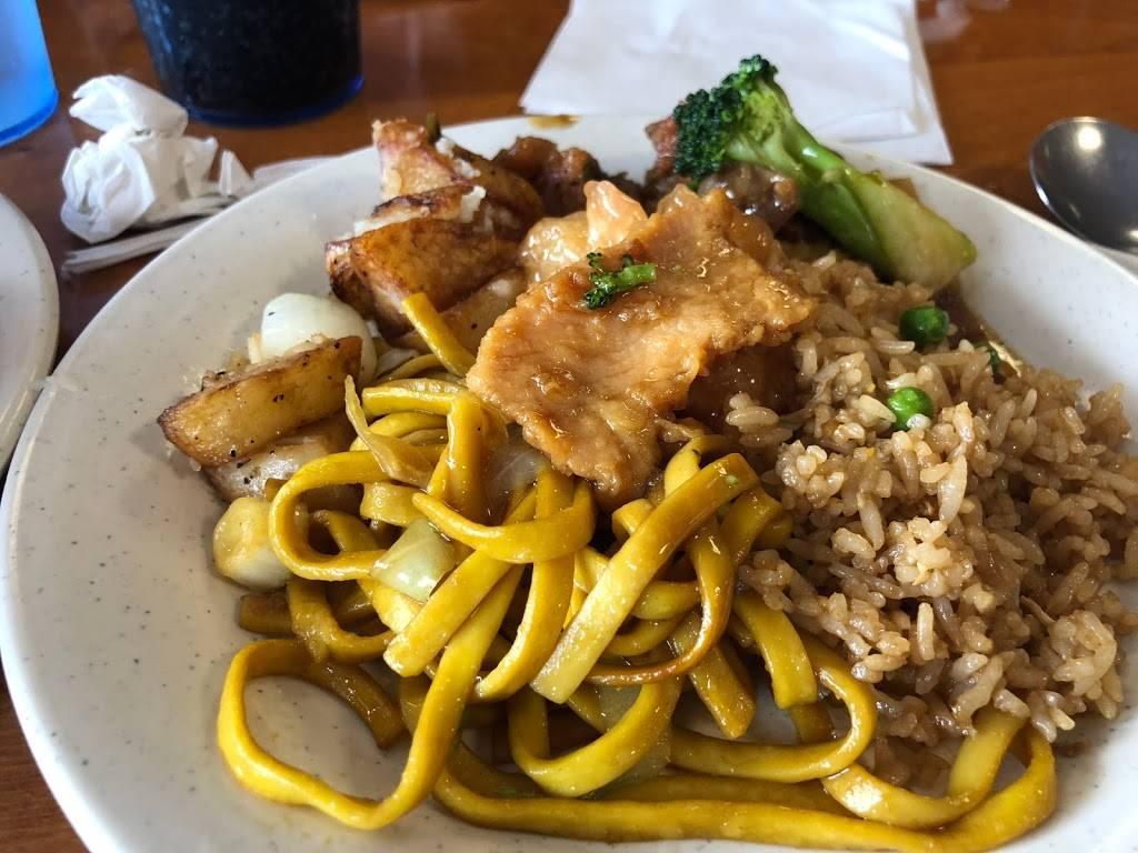 Ma Ma China - restaurant  | Photo 5 of 10 | Address: 6623 Raytown Rd, Raytown, MO 64133, USA | Phone: (816) 358-5999