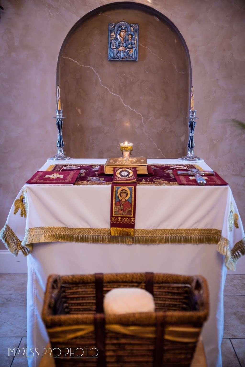Saint George Georgian Orthodox Church - church  | Photo 3 of 10 | Address: 412 Philmont Ave, Feasterville-Trevose, PA 19053, USA | Phone: (267) 777-0971