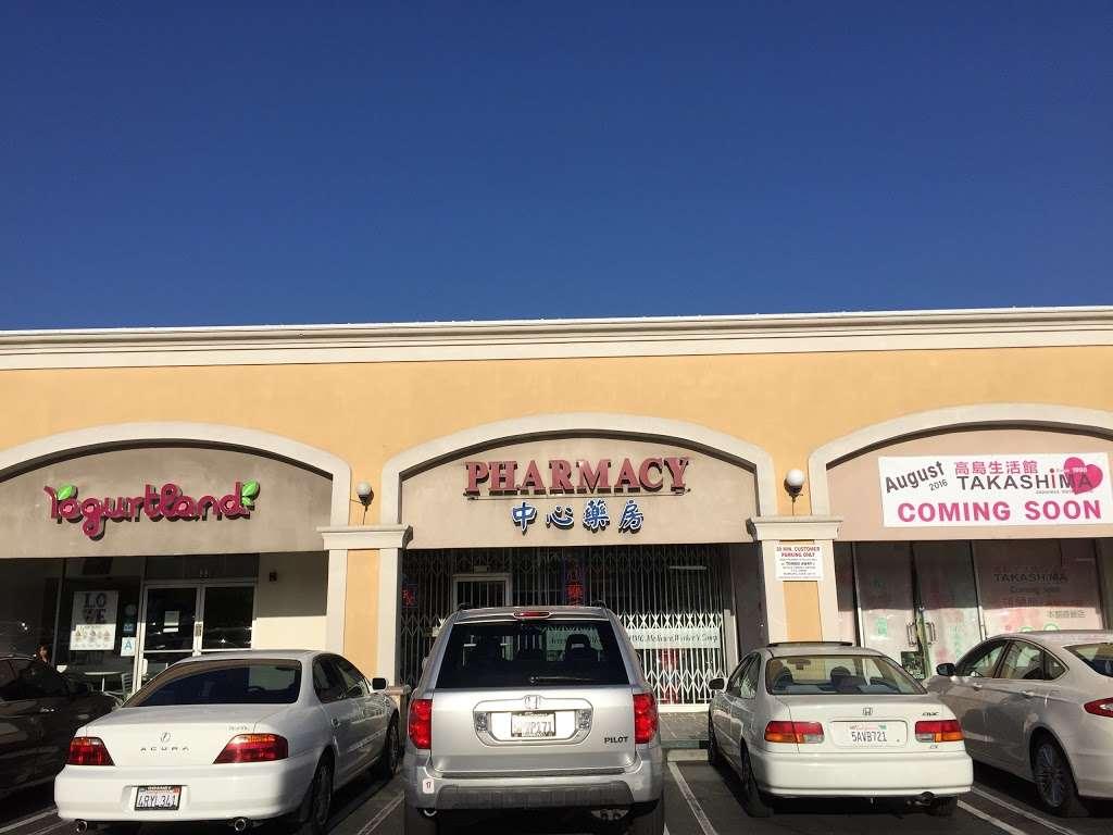 Arcadia Center Pharmacy - pharmacy  | Photo 2 of 4 | Address: 631 W Duarte Rd, Arcadia, CA 91007, USA | Phone: (626) 446-3300