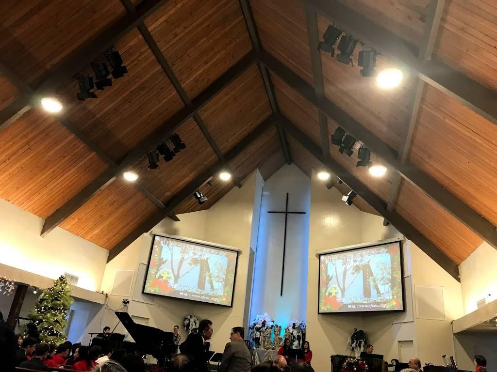 Evangelical Formosan Church of Orange County - church    Photo 8 of 9   Address: 10750 Lampson Ave, Garden Grove, CA 92840, USA   Phone: (714) 636-1624