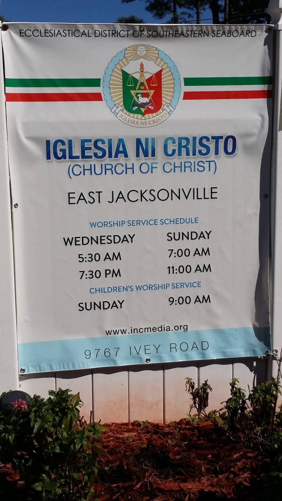 Iglesia Ni Cristo - Local Congregation of East Jacksonville - church  | Photo 4 of 4 | Address: 9767 Ivey Rd #3419, Jacksonville, FL 32246, USA | Phone: (904) 645-7225
