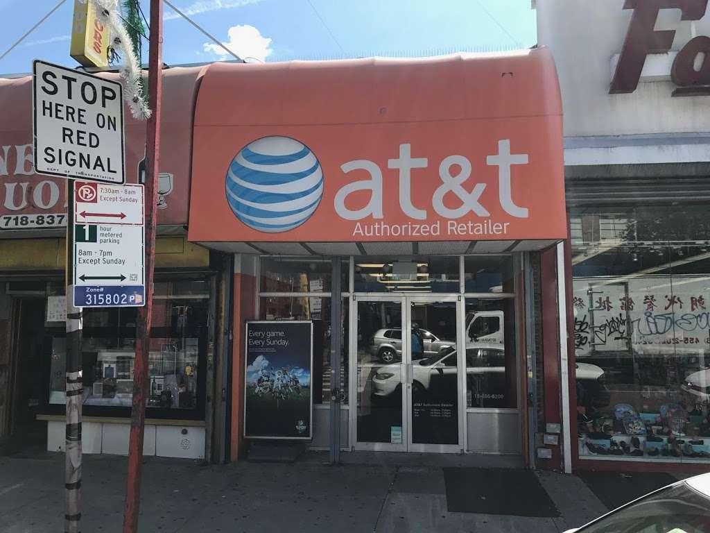 AT&T - electronics store    Photo 9 of 10   Address: 6707 18th Ave, Brooklyn, NY 11204, USA   Phone: (347) 533-4704