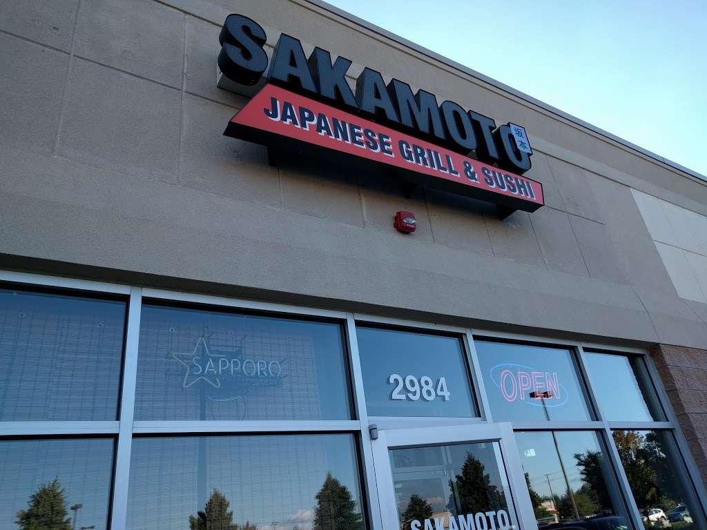 Sakamoto Japanese Grill and Sushi - restaurant  | Photo 3 of 10 | Address: 2984 US-34, Oswego, IL 60543, USA | Phone: (630) 554-2388