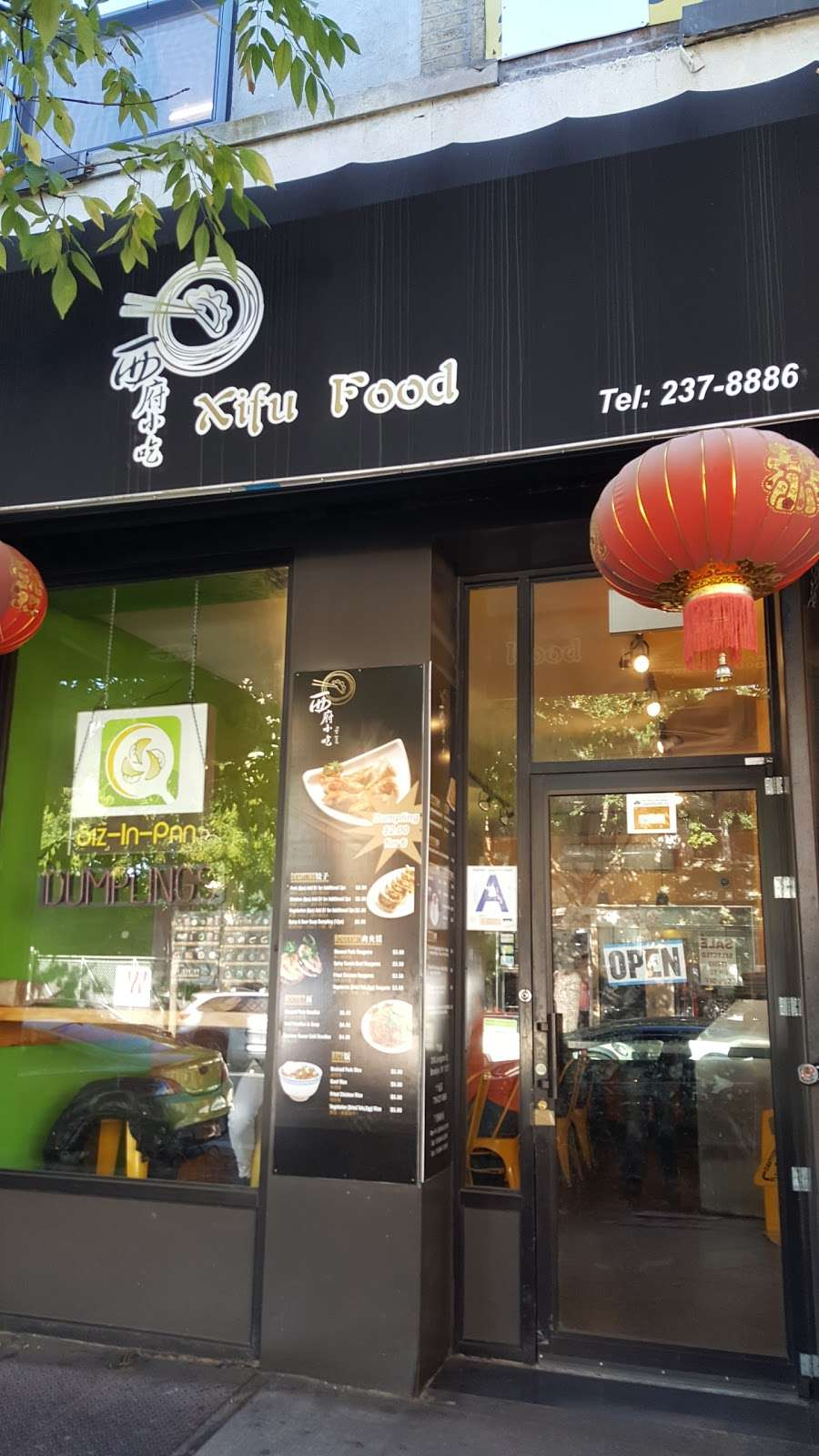 Xifu Food - restaurant  | Photo 2 of 10 | Address: 318 Livingston St, Brooklyn, NY 11217, USA | Phone: (718) 237-8886