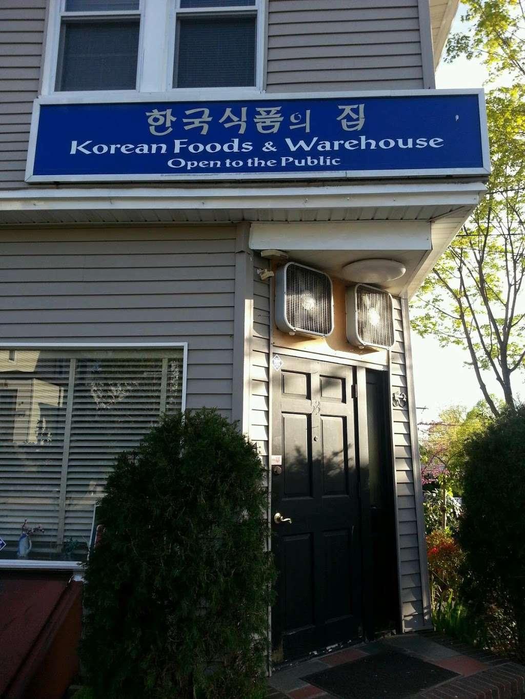 Korean Foods & Warehouse - storage  | Photo 1 of 1 | Address: 53 Orchard St, Ridgefield Park, NJ 07660, USA | Phone: (201) 440-1545