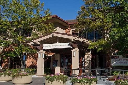 Osher Marin JCC - gym  | Photo 7 of 10 | Address: 200 N San Pedro Rd, San Rafael, CA 94903, USA | Phone: (415) 444-8000
