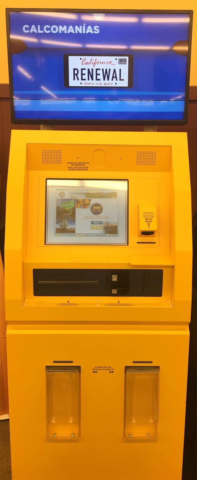 California DMV Now Kiosk - Local government office | 2255