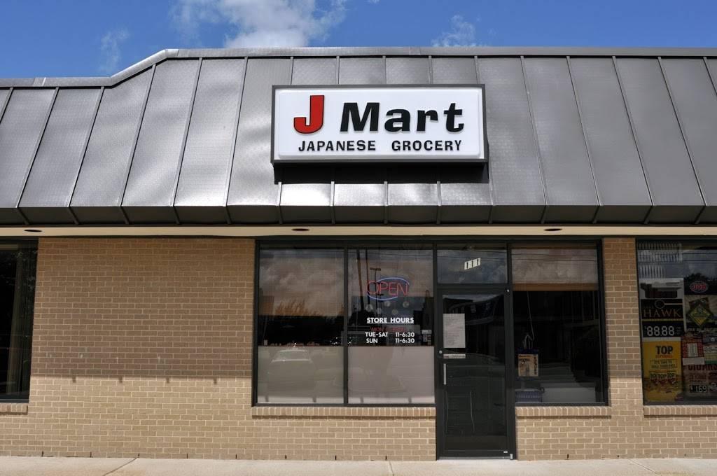 J Mart Japanese Grocery - store  | Photo 1 of 10 | Address: 309 Aragona Blvd Ste 111, Virginia Beach, VA 23462, USA | Phone: (757) 201-3520