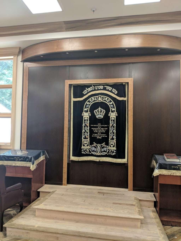 Khal Teffilah Ledovid Btchuch - synagogue  | Photo 6 of 10 | Address: 90 Forshay Rd, Monsey, NY 10952, USA
