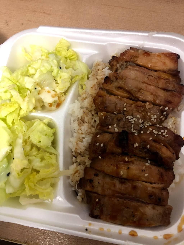 iSandwich Vietnamese Deli - meal takeaway  | Photo 7 of 10 | Address: 14705 Aurora Ave N, Shoreline, WA 98133, USA | Phone: (206) 529-3221