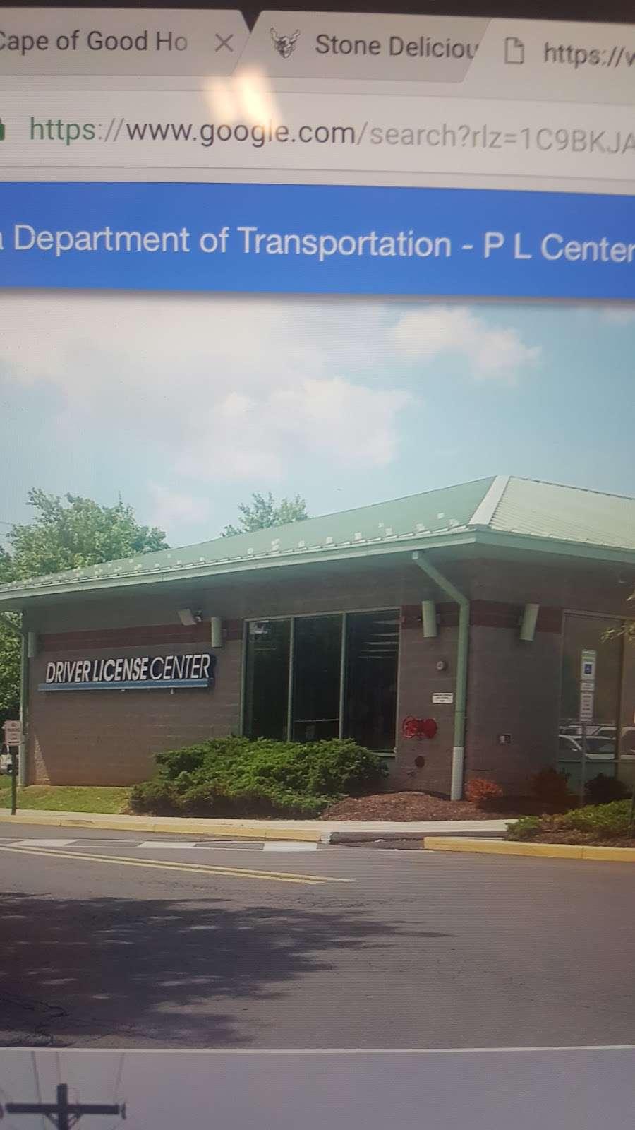 Huntingdon DMV - local government office  | Photo 5 of 8 | Address: 2022 County Line Rd, Huntingdon Valley, PA 19006, USA | Phone: (800) 932-4600