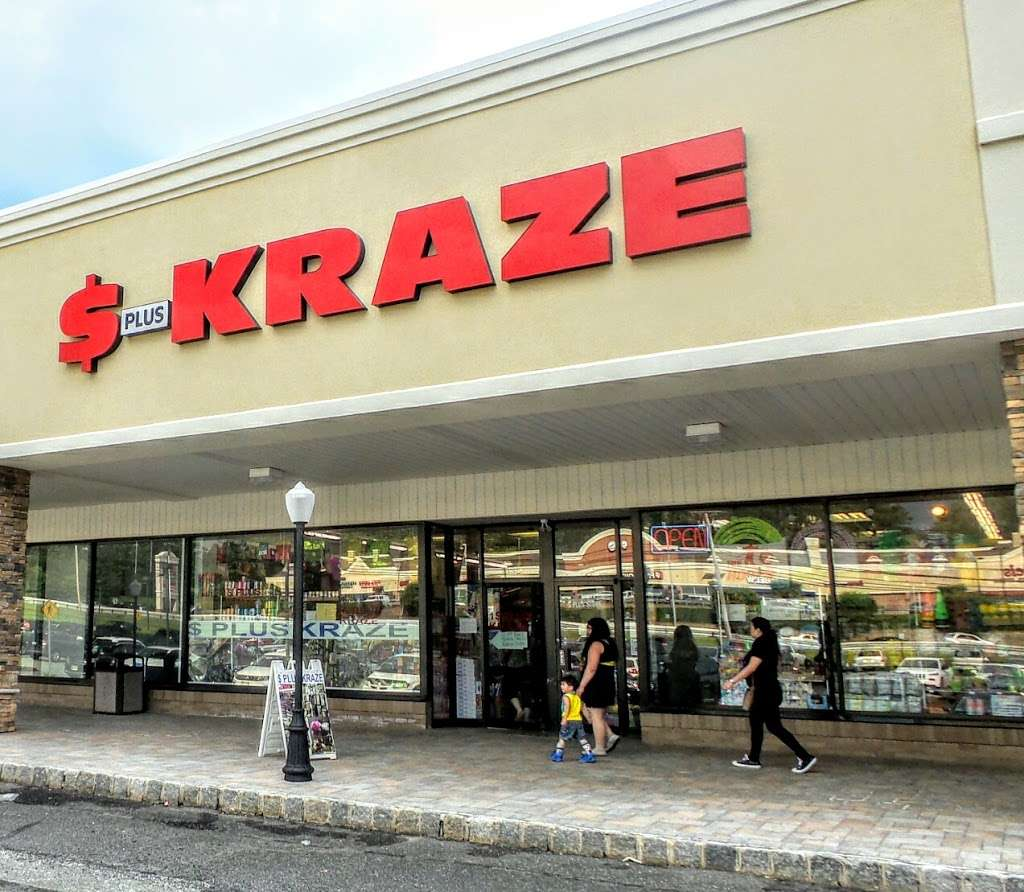 Dollar Kraze - shopping mall  | Photo 1 of 1 | Address: 1637 NJ-23, Wayne, NJ 07470, USA | Phone: (973) 832-4199