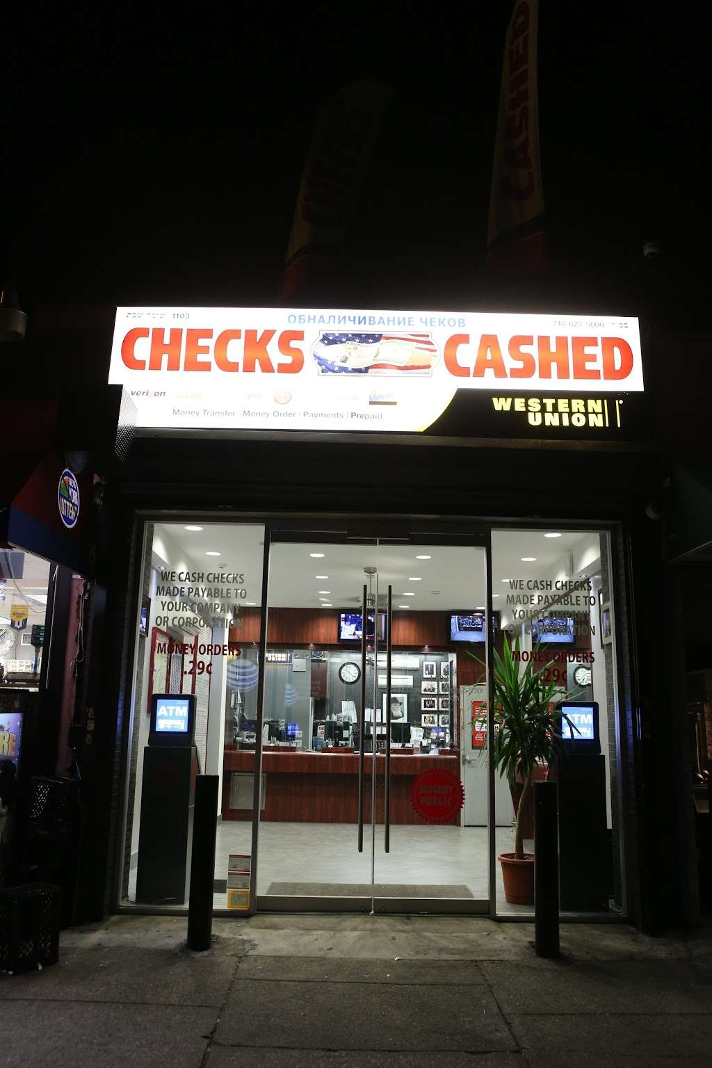 Check Cashing & Foreign Currency Exchange - atm  | Photo 4 of 5 | Address: 1103 Quentin Rd, Brooklyn, NY 11229, USA | Phone: (718) 627-5000