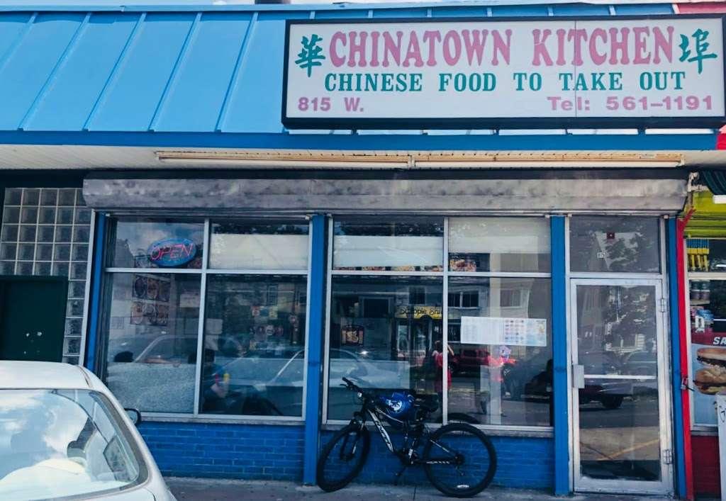 Chinatown Kitchen Restaurant 815 W Front St Plainfield