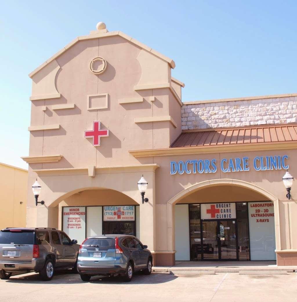 Dr. Jorge A. Suarez, MD - doctor  | Photo 2 of 7 | Address: 8090 Westheimer Rd, Houston, TX 77063, USA | Phone: (713) 782-1717