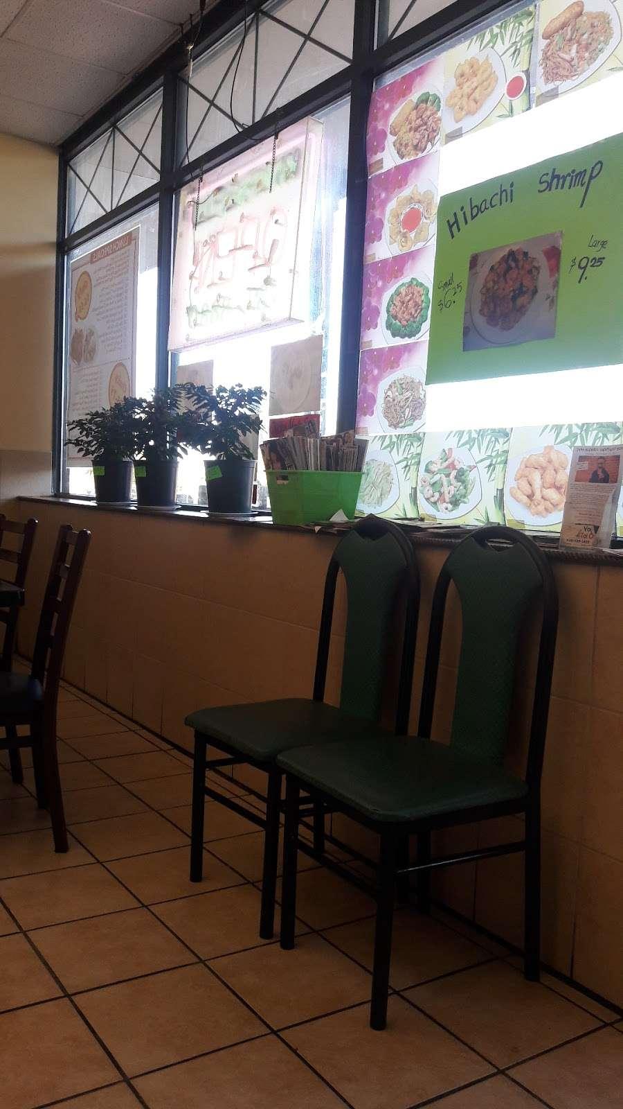 King Wok 59 - restaurant  | Photo 4 of 10 | Address: 956 N Neltnor Blvd, West Chicago, IL 60185, USA | Phone: (630) 231-8881