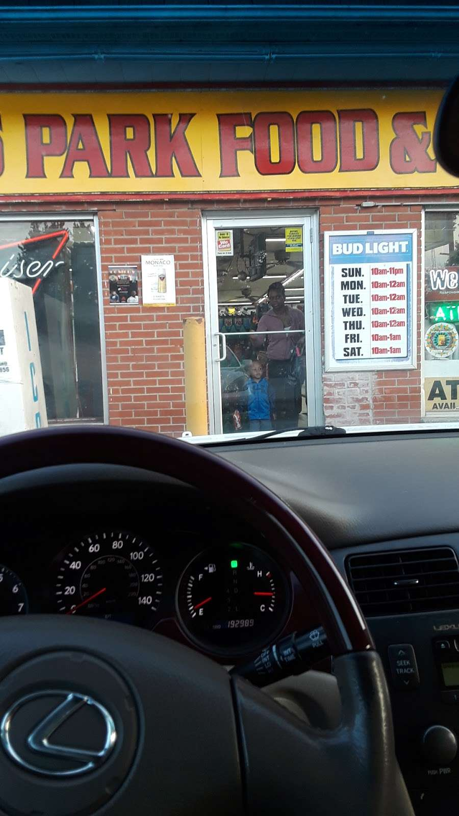 Ingalls Park Food & Liquor - store  | Photo 1 of 4 | Address: 1822 E Washington St, Joliet, IL 60433, USA | Phone: (815) 727-2051