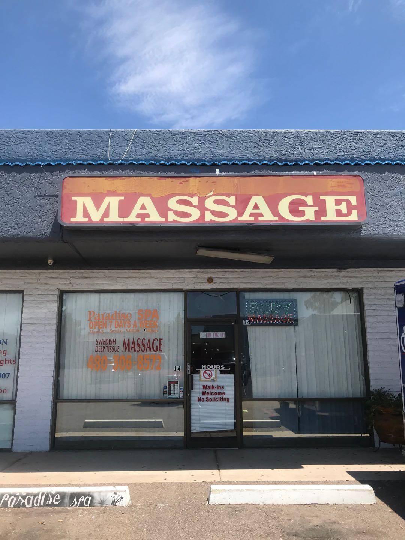 Paradise Massage Spa - spa    Photo 1 of 5   Address: 502 S Dobson Rd Suite #14, Mesa, AZ 85202, United States   Phone: (480) 306-8572