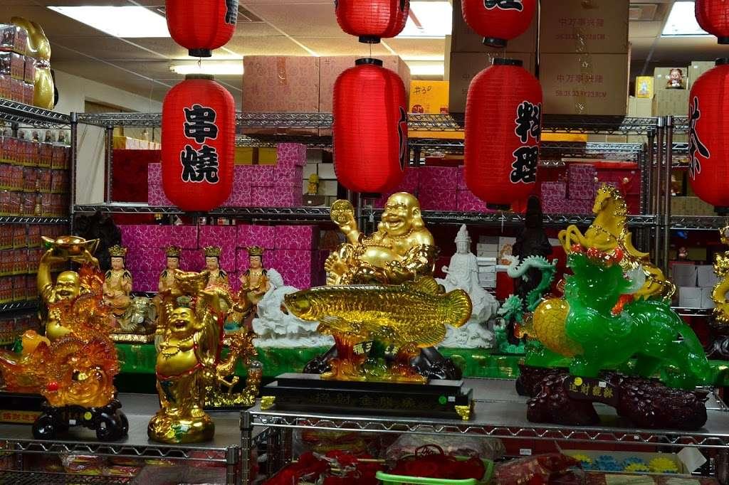 Mulan Asian Market - clothing store  | Photo 9 of 10 | Address: 6865 Harwin Dr B, Houston, TX 77036, USA | Phone: (713) 922-8216