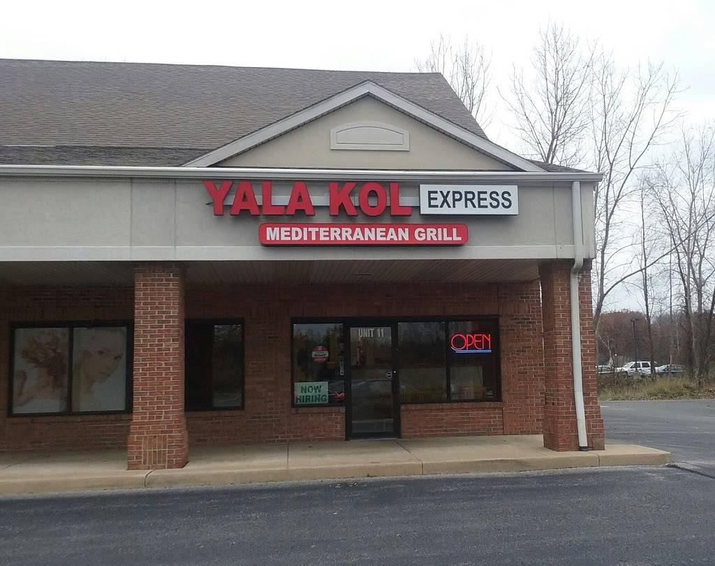Yala Kol Express — Lambertville/Bedford - meal takeaway  | Photo 4 of 10 | Address: 7300 Secor Rd Unit#11, Lambertville, MI 48144, USA | Phone: (734) 568-6866