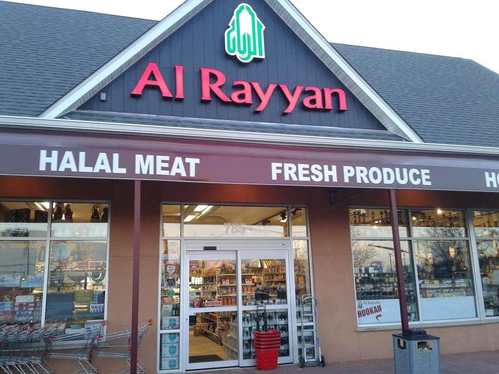 Al Rayyan - store  | Photo 3 of 10 | Address: 785 Central Park Ave, Yonkers, NY 10704, USA | Phone: (914) 200-5666