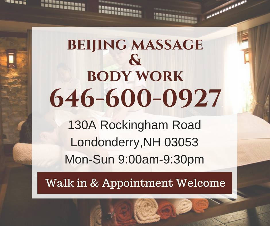 Beijing Massage & Body Work - spa  | Photo 7 of 10 | Address: 130A Rockingham Rd, Londonderry, NH 03053, USA | Phone: (646) 600-0927