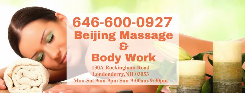 Beijing Massage & Body Work - spa  | Photo 10 of 10 | Address: 130A Rockingham Rd, Londonderry, NH 03053, USA | Phone: (646) 600-0927