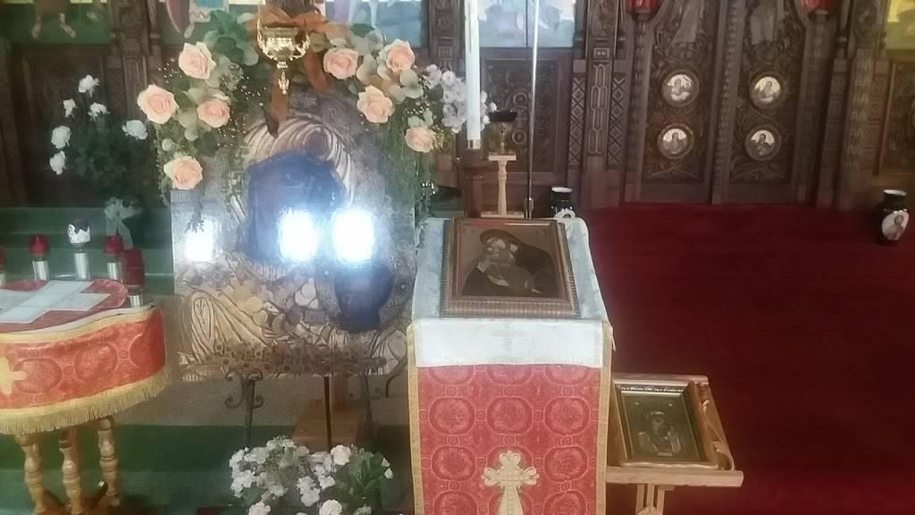St. Georges Romanian Orthodox Church - church    Photo 3 of 10   Address: 1960 Tecumseh Rd E, Windsor, ON N8W 1E1, Canada   Phone: (519) 253-9333