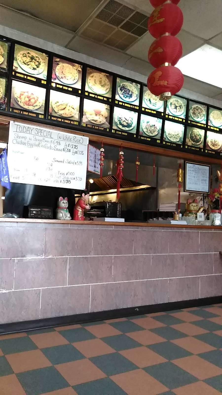 Joy Garden Chinese Restaurant 232 Suburban Dr Newark De 19711 Usa